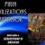Pirin Civilizations Artbook – Intervista a Sebastiano B. Brocchi